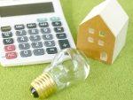 お金をかけずに電気料金を安くする方法