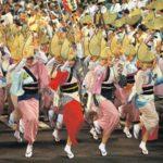 【徳島県】阿波踊りの楽しみ方 これさえ読めば全てわかる
