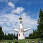 万博記念公園無料デーからのEXPOCITY-エキスポシティ-