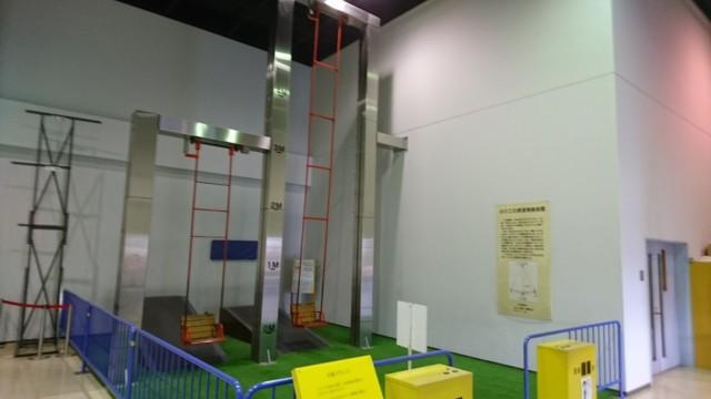 阿南科学センター ブランコ