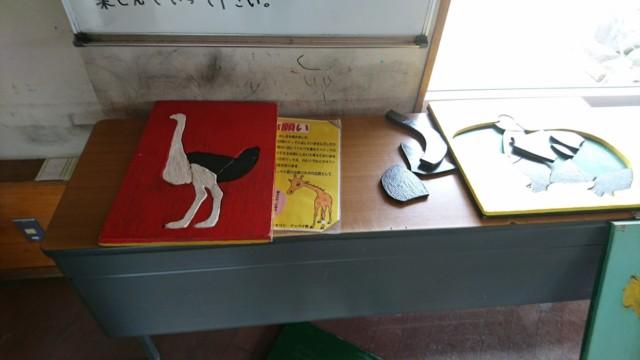 とくしま動物園 動物パズル