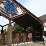 徳島動物園の料金から施設内イベント楽しみ方までプチクーポン情報も