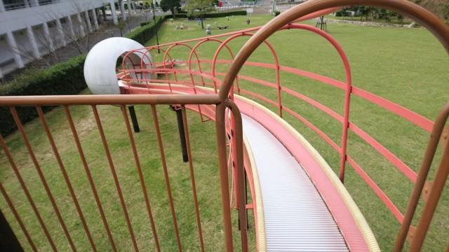 竜宮公園 赤い滑り台