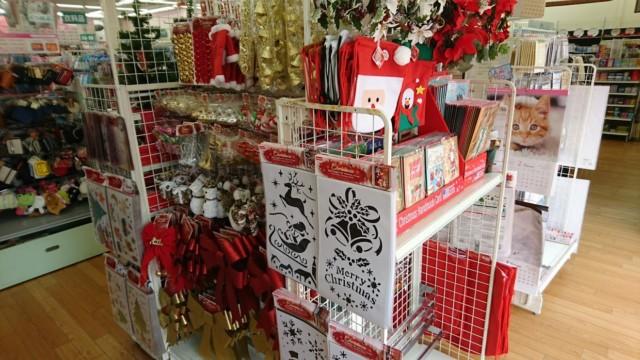 ダイソー ウォールステッカー Christmas クリスマス daiso
