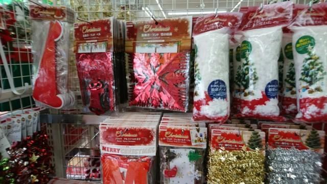 ダイソー クリスマスツリー 飾り 雪