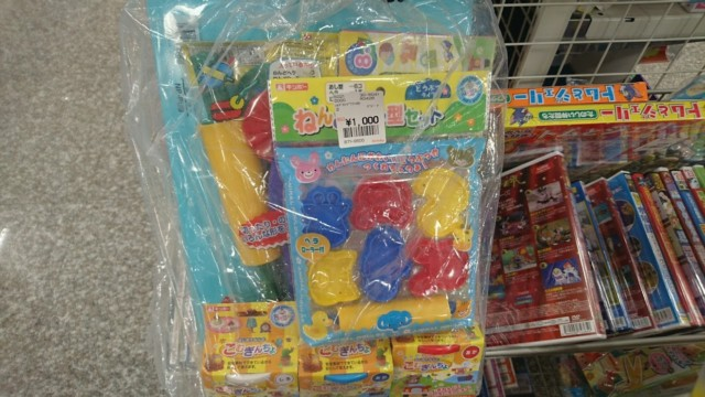 バースデー 幼児 おもちゃ