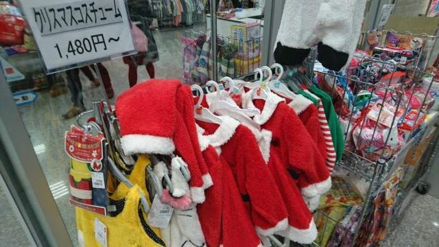バースデー イベント服 サンタの服