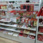 セリアのクリスマスおすすめクリスマスパーティー盛り上げ商品紹介