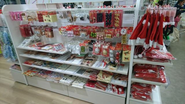 セリア クリスマスコーナー
