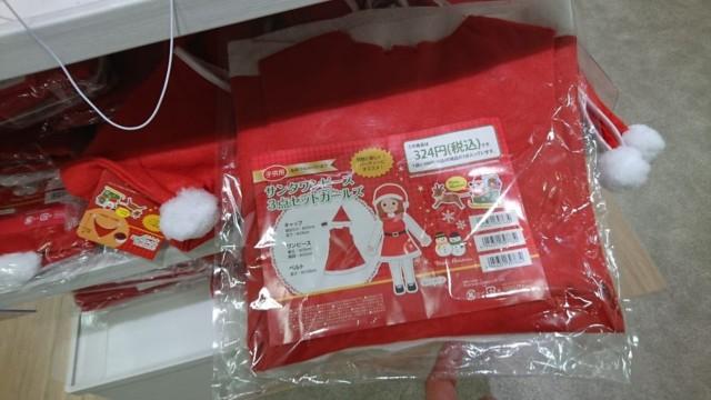 セリア サンタクロース 衣装