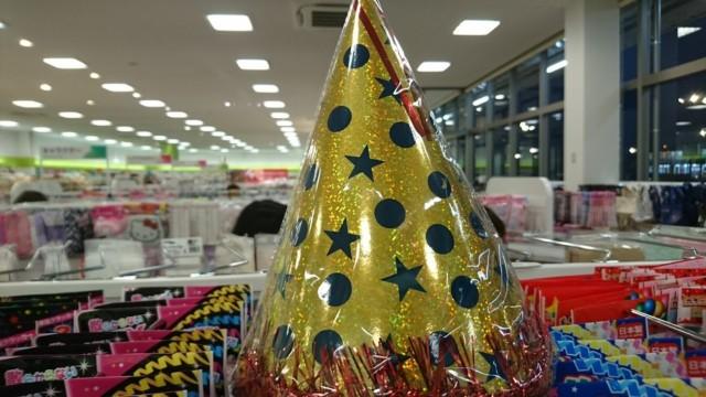 セリア パーティー帽子 クリスマス