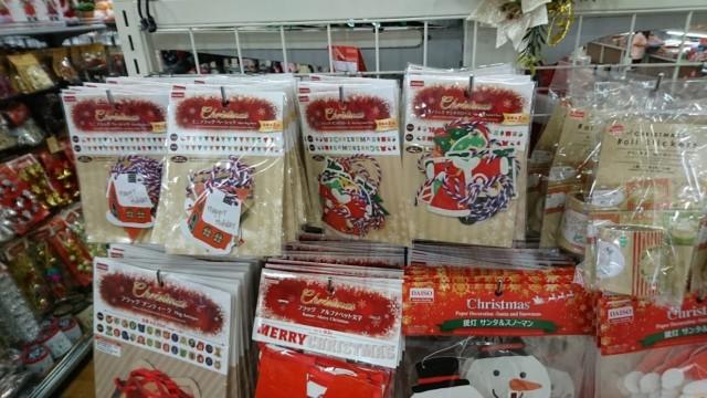 クリスマスフラッグ ダイソー
