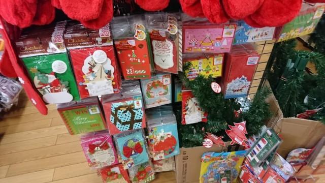 ダイソー クリスマスツリー モミの木
