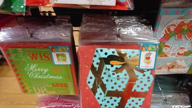 ダイソー クリスマス プレゼントボックス