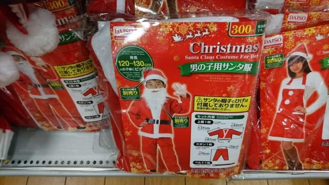 ダイソー サンタクロース 衣装 子供用