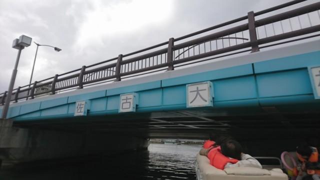 ひょうたん島クルーズ 橋通過