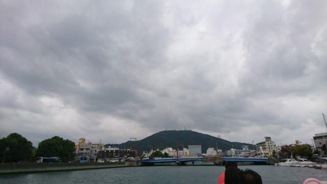 ひょうたん島 眉山