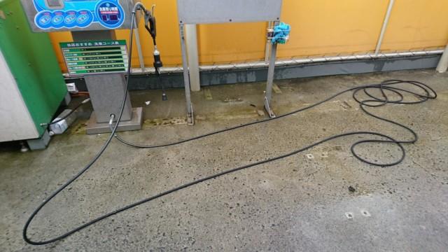 洗車ガン 長さ