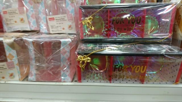 ダイソー ラッピングボックス チョコレート バレンタイン 箱 入れ物