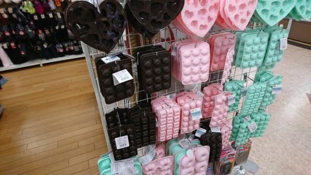 バレンタイン ダイソー 型 チョコ