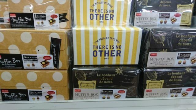 ダイソー MUFFIN BOX マフィン