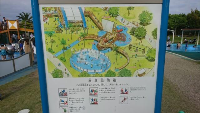 明石海峡公園 園内マップ